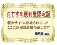 �֗���.com